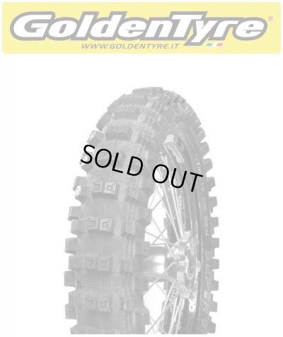 画像2: GoldenTyre GT230 110/100-18 64