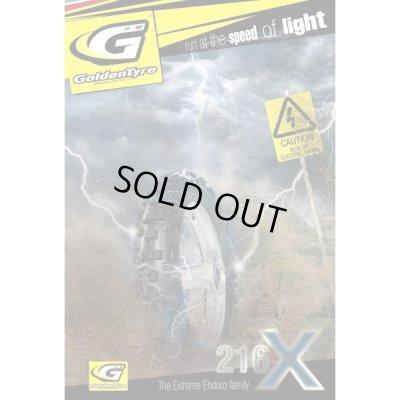 画像1: GoldenTyre GT216X 120/90-18 65R